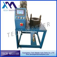 Touch Screen Air Suspension Crimping Machine For BMW Mercedes Air Suspensions Manufactures