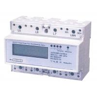 Multi Tariff Three Phase Din Rail KWH Meter Digital RS485 Communication AMR System Manufactures