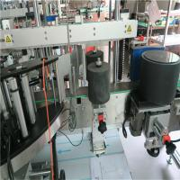 Automatic Glass Bottle Labeling Machine For Australia / Chile Wine Glass Bottle Manufactures