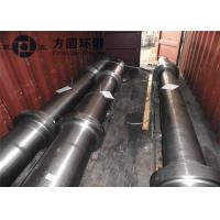 Steam Turbine Main Forged Shaft 42CrMo4 18CrNiMo7-6 34CrNiMo6 Manufactures