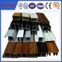 New! best sales aluminium extrusion profile sliding wardrobe door china supplier Manufactures