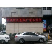 Scrolling LED Signs P10 Programmable Led Message Board Manufactures