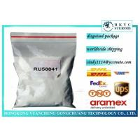 Potent Anti - Androgen Steroid Powder Ru-58841 RU58841 For Hair Loss Treatment Manufactures