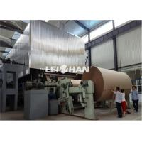 2500mm Test Liner Paper Board Making Machine For Waste Paper Recycle Line Manufactures