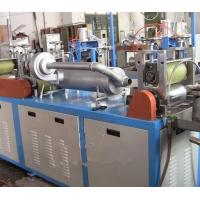 China Horizontal Plastic Film Blowing Machine With Tubular Electrical Heater on sale