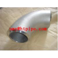 ASTM A815 S32205 ELBOW Manufactures