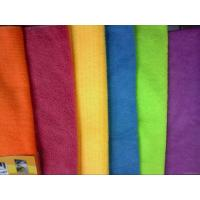 Quality Customized Super Soft Microfiber Towel, Plain Dyed Color Towel for sale