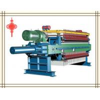 (Type 1000)Automatic Pulling Plate Filter Press Manufactures