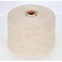 100% Cashmere  Knitting Yarn (QW-2580) Manufactures