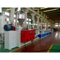 Quality Plastic Extrusion PET Strap Making Machine PP Strap Production Line For Agriculture for sale