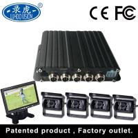 Sunta Cheap 4 Channel Car DVR Kit With HD Cameras 7Inch Display Support 3G GPS 256GB SD Card Manufactures