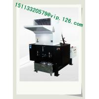 plastic Grinder with claw type blades Manufactures
