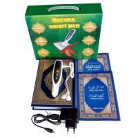 Touching Quran Recitation Pen, 8GB Digital Quran Pen with Tafseer , Urdu Translation Manufactures