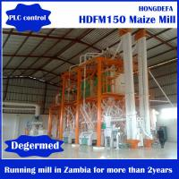 Sale new designed 2016 wheat flour milling machines price with easy operation advanced technology Manufactures