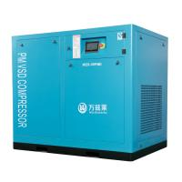 Silent Low Pressure Air Compressor / Industrial Air Compressor Oil Type Manufactures