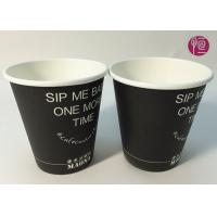 Single Wall Dia73mm 7oz  Coffee Paper Cup With Custom Logo Print Manufactures