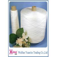 China 100% Spun Polyester Semi Dull Yarn High Tenacity Polyester Filament Yarn for Sewing on sale