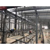 China Metal H Section Steel Light Steel Structure Building Platform Price For Subway on sale