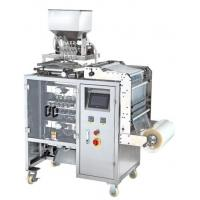 Automatic Granular Packing Machine / Pharmaceutical Packaging Machine With Multiple Lanes Manufactures