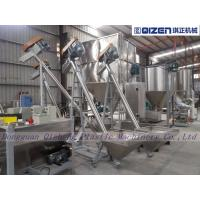 Carbon Steel Inclining Flexible Screw Conveyor For Grain Salt Sugar Manufactures