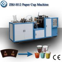 High Performance  Double PE Coated Paper Coffee Cup Making Machine 3 - 12 oz Manufactures