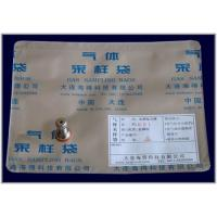 China manufacturer Al-foil Multi-layer gas sampling bags with ON/OFF metal fitting with 7mm diameter    MBT61_0.5L