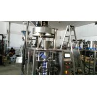 Automatic air bag sweet sugar packet packing machine Manufactures
