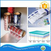 pharmaceutical use and laminated plastic roll film for flexible packaging Manufactures