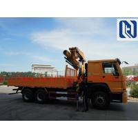 XCMG Lifting 35000KG Telescopic Boom Crane 47700mm Lifting Heigth 4 Automatic Landing Gear Manufactures