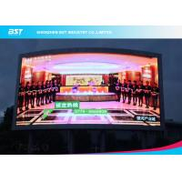 High Resolution Front Service LED Display For Entertainment School Concert Manufactures