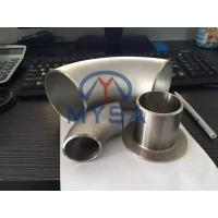 Duplex Stainless Steel Pipe Fittings/Duplex SS pipe fittings/S31803 ,S32205 ,S32304 ,S32750 ,S32760 ,S31500 Manufactures