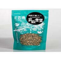 Laminated Stand Up Side Gusset Pouch , Plastic Dog Food Packaging Bag With Zipper Manufactures