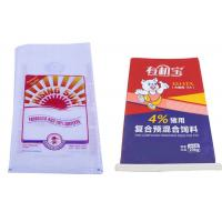 China Recycling BOPP Laminated PP Woven Bags For Corn Packaging Leak Resistant on sale