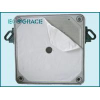 ECOGRACE  Fabric Filter Press Cloth PP / PE sludge Dewatering Micron Water Filtation Manufactures