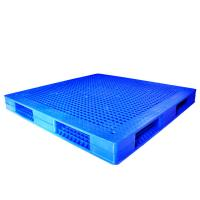Buy cheap Blue Reusable Plastic Pallets from wholesalers