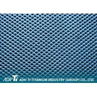 Thickness 0.3mm - 5.0mm Titanium Mesh For Screening And Filtering Manufactures