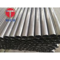 China Small Diameter Welded Steel Tube Stainless Steel Pipe Round Shape 4 - 12m Length on sale