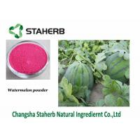 Watermelon Extract Dehydrated Fruit Powder Food Additive Improve Nutritional Value Manufactures
