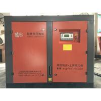 China Silent Portable Screw Direct Driven Air Compressor 55KW 75HP Air Cooling for Industrial on sale