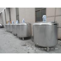 Milk Vat Milk Chilling Vat Milk Cooling Vat Yogurt Vat Manufactures