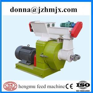 high quality biomass briquette making machine/sawdust pellet machine Manufactures