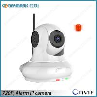 China Wireless Alarm IP Camera for Home Alarm System on sale