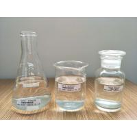 CAS 124-41-4 Sodium Methanolate Solution Clear Or Slight Milk White Liquid Manufactures