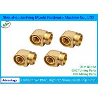 OEM CNC Turning Parts Lathe Machinery , Brass CNC Turned Parts Manufactures