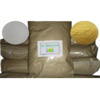 China DL-Methionine Amino Acid Crystal Nutritional Feed Additives GMP / ISO approval SAA-METDL98 on sale