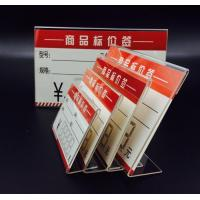 Custom Transparent Acrylic Display Stands In Supermarket / Price Tag Display Manufactures