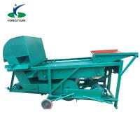 Agriculture separate machine used grain seed cleaning winnowing shovel Manufactures