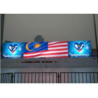 Gas Station Use Commercial Advertising LED Display 65536 Levels Grey Scale Manufactures