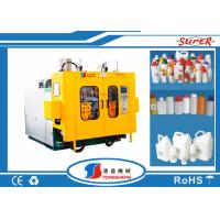 China Double Station Automatic Blow Molding Machine Oil Can / Cosmetic Containers on sale