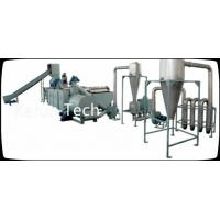 PET Bottles Plastic Granules Making Machine 500 KGS PET Recycling Plant Manufactures